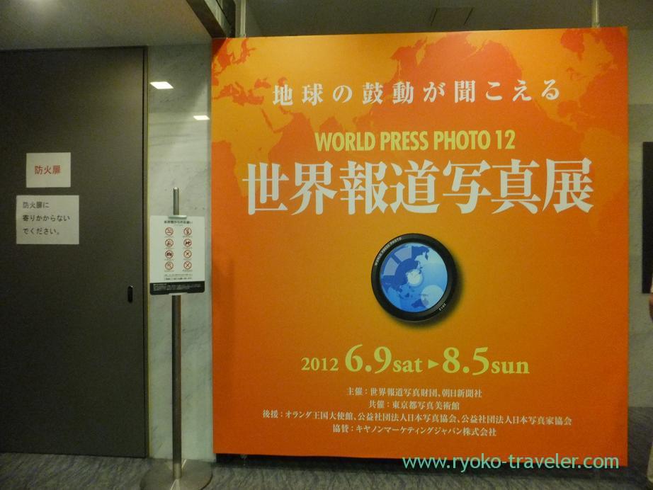 20120813_世界報道写真展