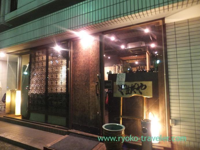 20130203_yamadaya_appearance