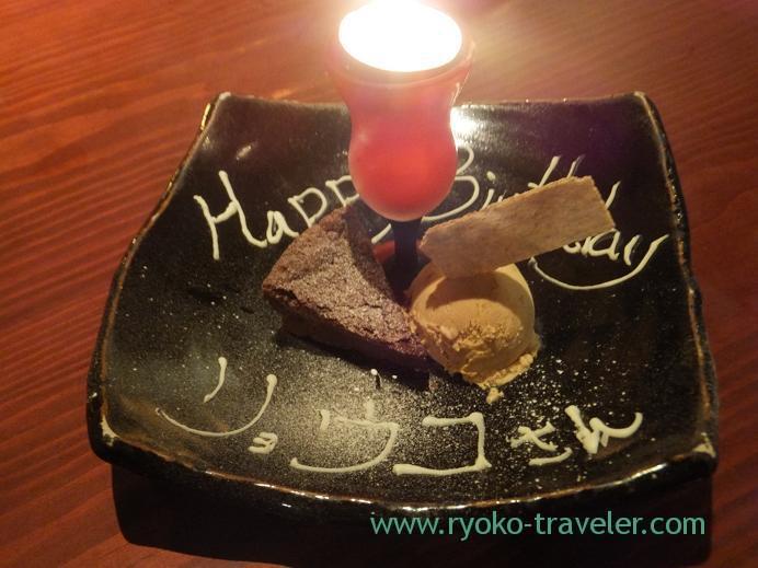 20130203_yamadaya_dessert