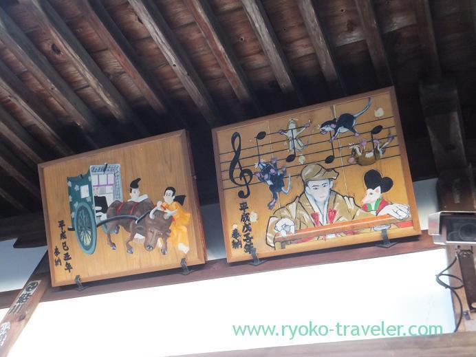 20130204_飛鳥寺の絵1