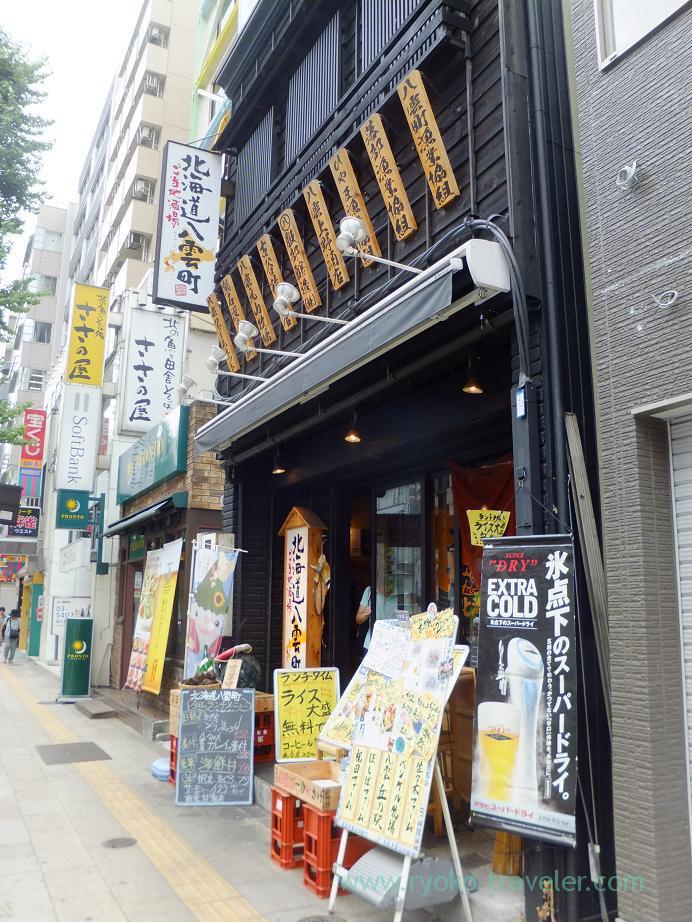 20120819_北海道八雲町