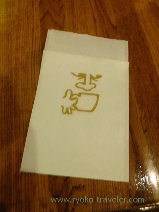 20130321_珈琲グルメの紙