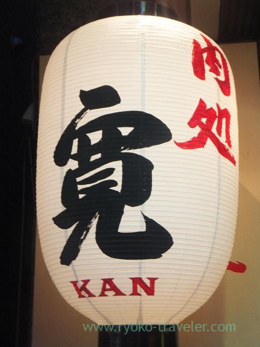 Nikudokoro-KAN