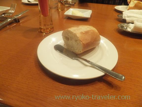 Breads, Minobi