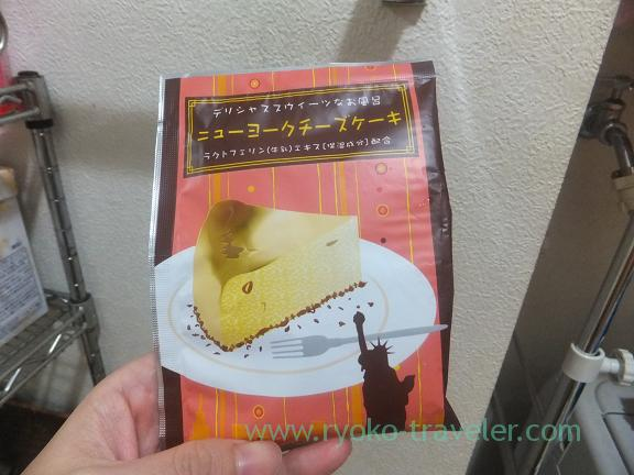 New york cheese cake bath additives