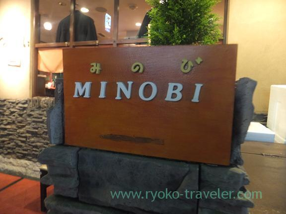 Signboard, Minobi