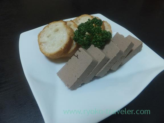 Chickens liver putty, Wakuitei