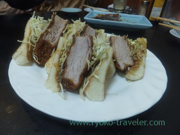 Cutlet sandwich, Wakuitei