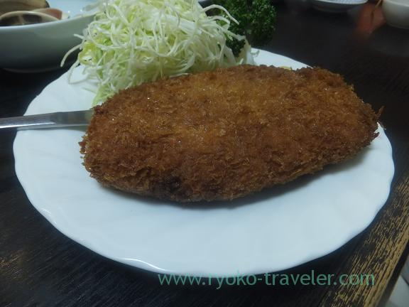 Minced cutlet, Wakuitei