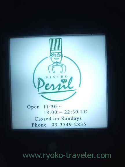 Signboard, Perci