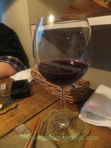 Wine, Rupurin
