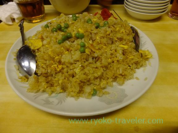 Fried rice, Takaraya (Monzen-nakacho)