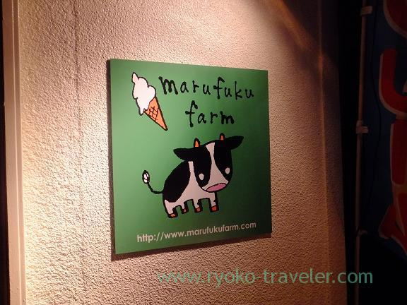 Signboard, Marufuku Farm (Funabashi)