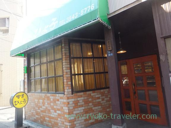 Appearance, Kissa Hiyoko (Tsukiji)