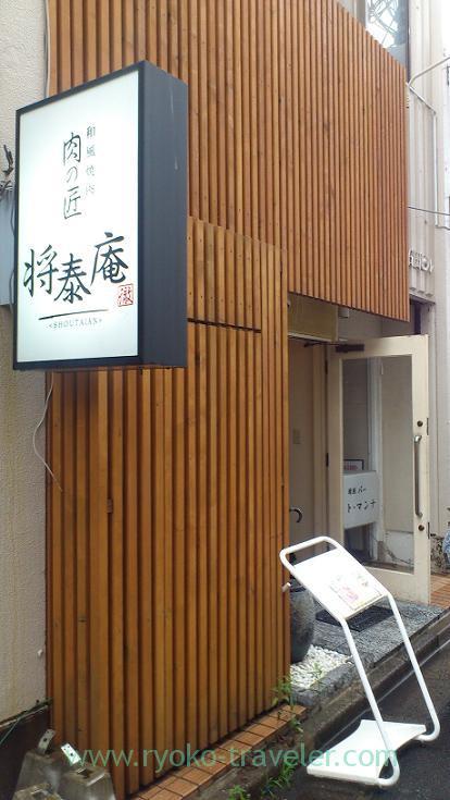 Appearance, Shoutaian (Funabashi)