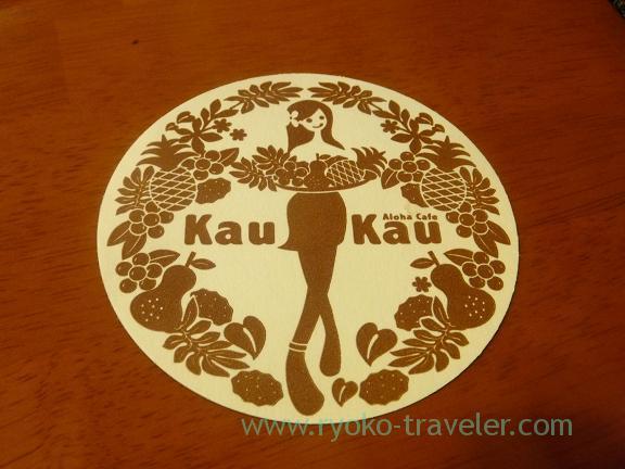 Coaster, Kaukau Yawata (Motoyawata)