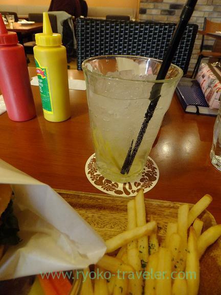 Ice lemonade, Kaukau Yawata (Motoyawata)