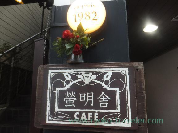 Signboard, Keimeisha Motoyawata (Motoyawata)