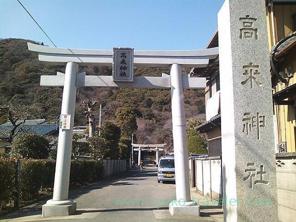 Torii, Takaku Jinja shrine (Oiso)