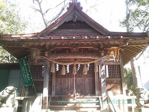 Worship hall, Mitake Jinja shrine (Oiso)
