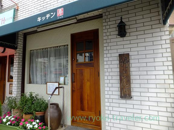 Appearance, Kitchen Nao (Funabashi)