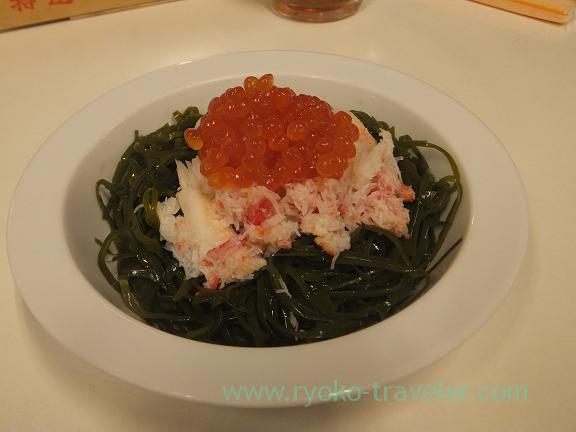 Crabs, ikura and mekabu salads, Chika-no-iki (Tsukiji)