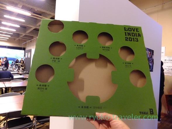 Love India 2013 - Paper tray