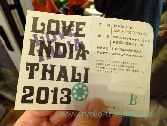 Love India 2013 - Ticket
