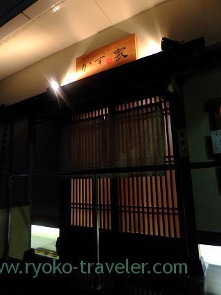 Appearance, Kazumiya (Yushima)