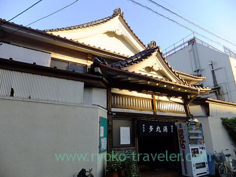 Appearance2, Tamaruyu (Funabashi)