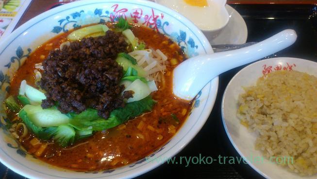 Situan tantanmen noodles set, Arijo (Kachidoki)