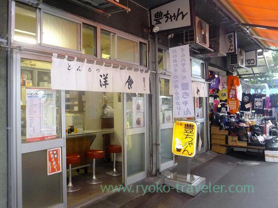 Appearance, Toyochan (Tsukiji Market)