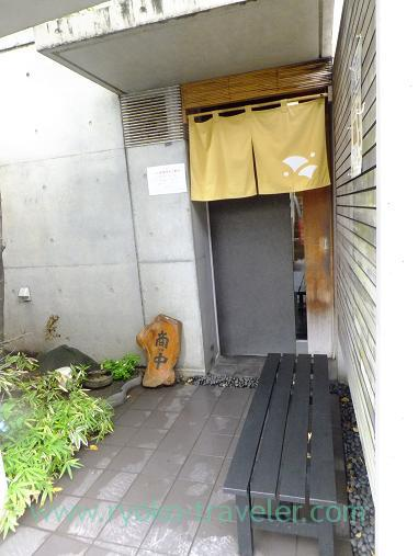 Entrance, Ginnan (Nishi-Ojima)