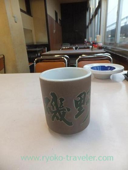 Green tea cup, Isonoya (Tsukiji Market)