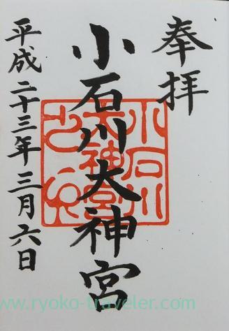 Goshuin, Koishikawa Daijingu Shrine (Korakuen)