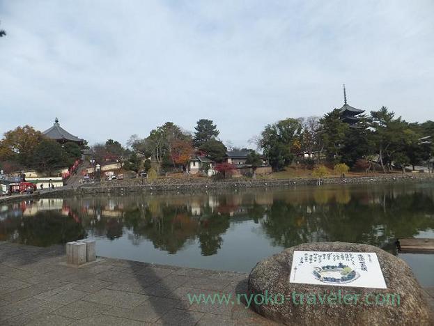 Sarusawa pond, Shato doll (Nara)