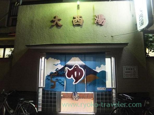 Appearance, Onishi-yu, (Nara)