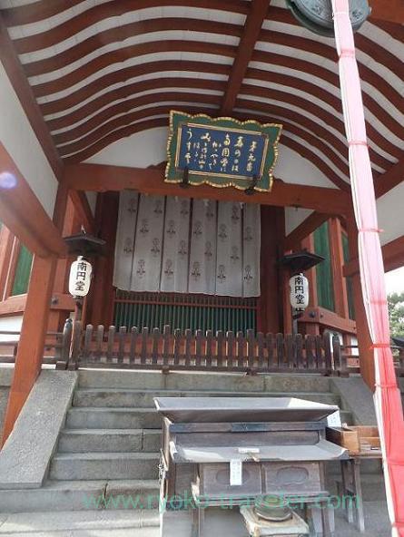 Nanendo, Kofuku-ji (Nara)