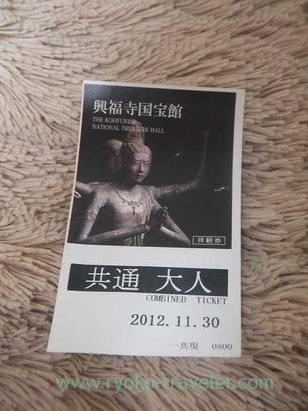 Ticket, Kofuku-ji (Nara)