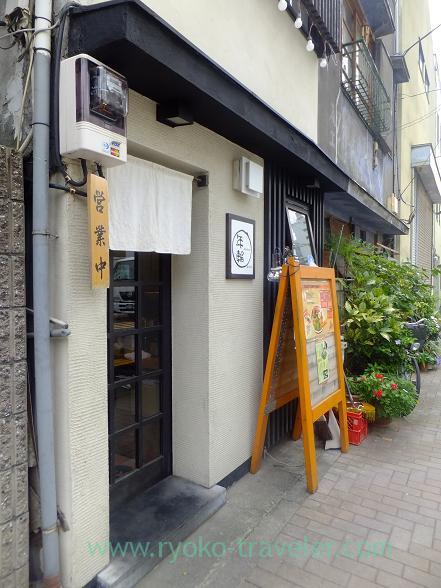 Entrance, Nenrin (Tsukishima)