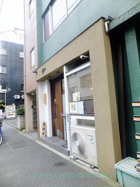 Apperance, Hashiba (Tsukiji)