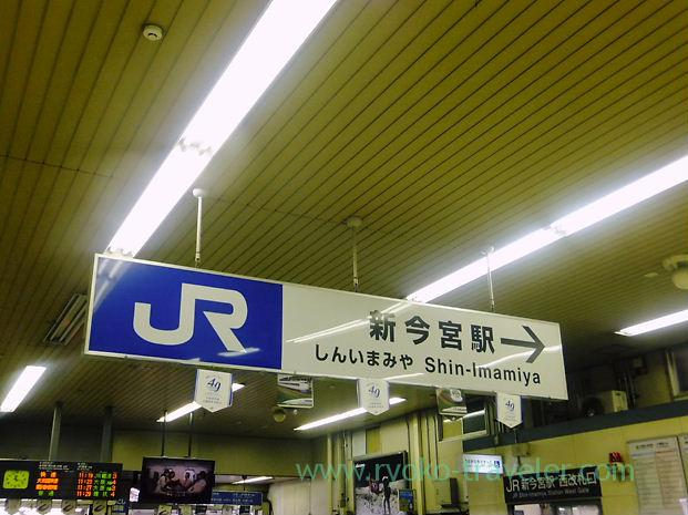 Inside of station, Shin-Imamiya station, Shin-Sekai (Trip to Osaka 201504)