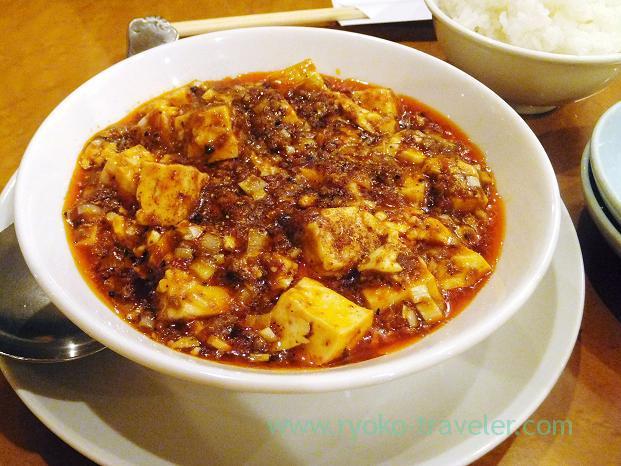 Mapo tofu, Kawanami (Funabashi)