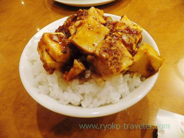Mapo tofu on the rice, Kawanami (Funabashi)