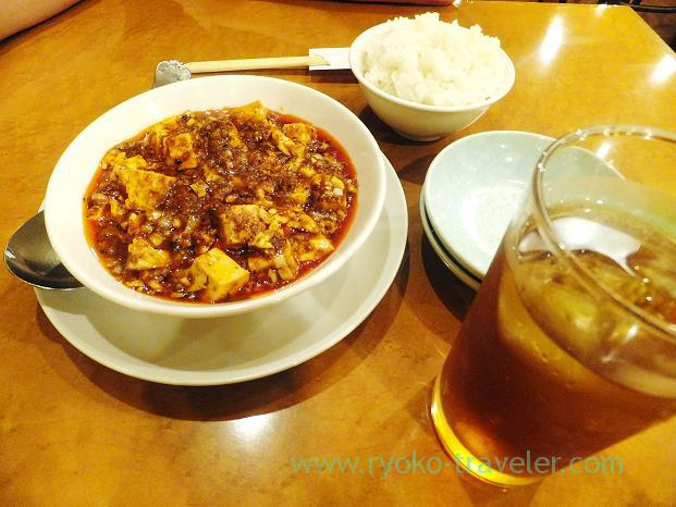 Mapo tofu, te and rice, Kawanami (Funabashi)
