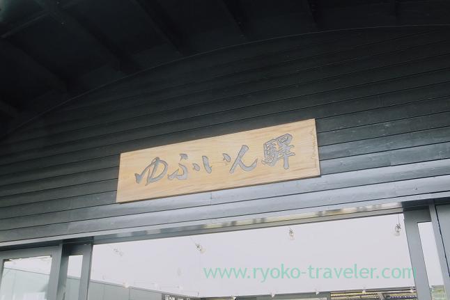 Yunotsubo Yufuin station, Yufuin (Oita 2015 Spring)