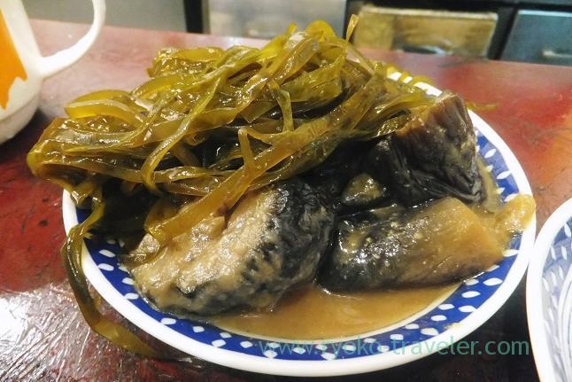 Boiled eggplants and konbu seaweed with sesami, Yonehana (Tsukiji Market)