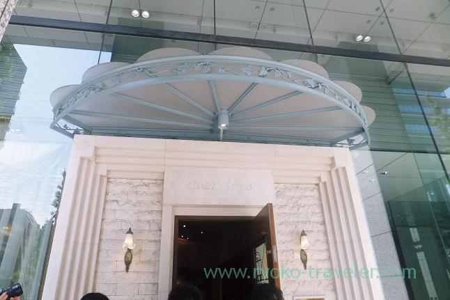 Entrance, Chez Inno (Kyobashi)