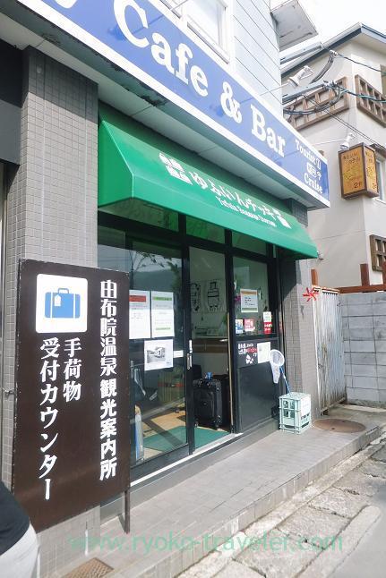 Entrance, Yufuin tick, Yufuin (Oita 2015 Spring)